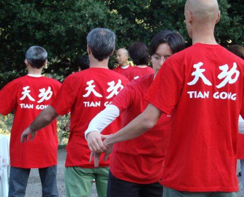 Tian Ai Qigong