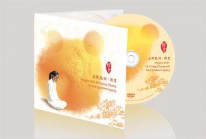 DVD Magenmilz Tianai Qigong