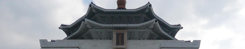 Kulturreise China Tianai Qigong